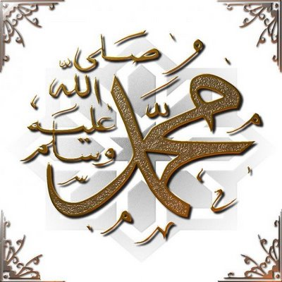 Kumpulan Kata Mutiara Dari Sabda Nabi Muhammad SAW